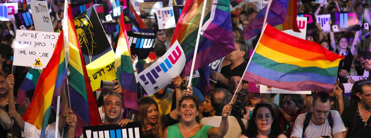 Суд Израиля постановил, что оба однополых родителя должны быть указаны в свидетельстве о рождении ребенка