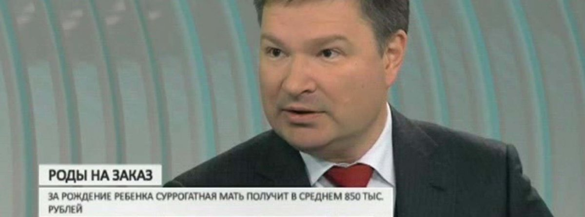 Константин Свитнев выступил в защиту прав «суррогатных» детей