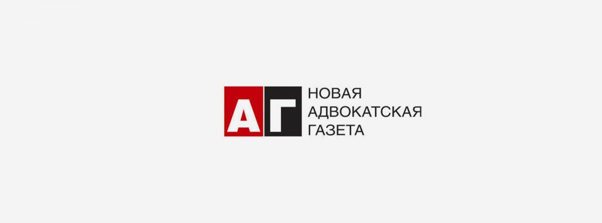 «Право позади науки. Правоприменительная практика требует изменений в «репродуктивном»  законодательстве России»