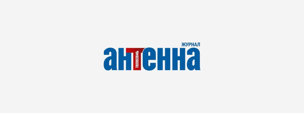 Интервью Генерального директора журналу «Антенна»  по поводу рождения ребёнка у Филиппа Киркорова