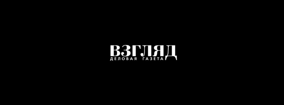 Ребенок без матери впервые зарегистрирован в московском ЗАГСе
