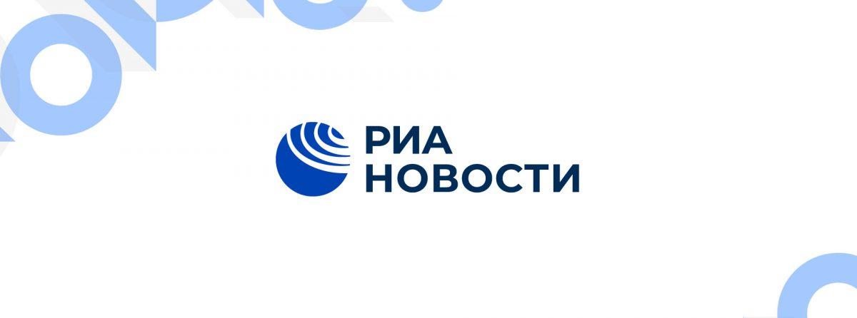 Генеральный директор компании «Росюрконсалтинг» Константин Свитнев дал интервью РИА «Новости» в День Матери