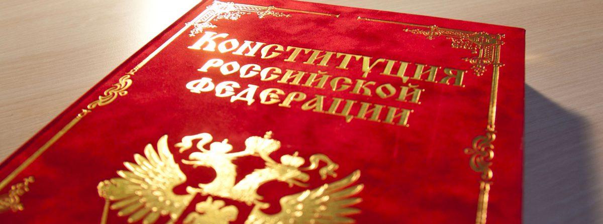 В России вступает в силу Федеральный закон о внесении изменения в ст. 127 Семейного кодекса
