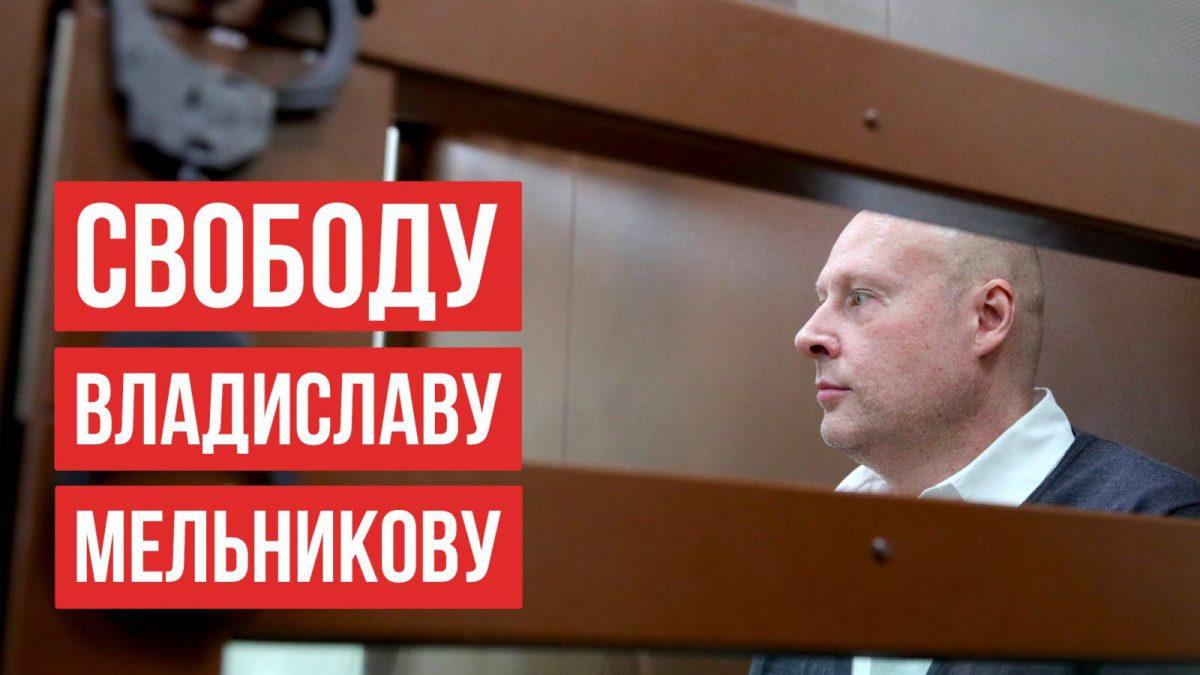 Компания «Росюрконсалтинг» присоединяется к требованию главы Европейского центра суррогатного материнства Владислава Мельникова