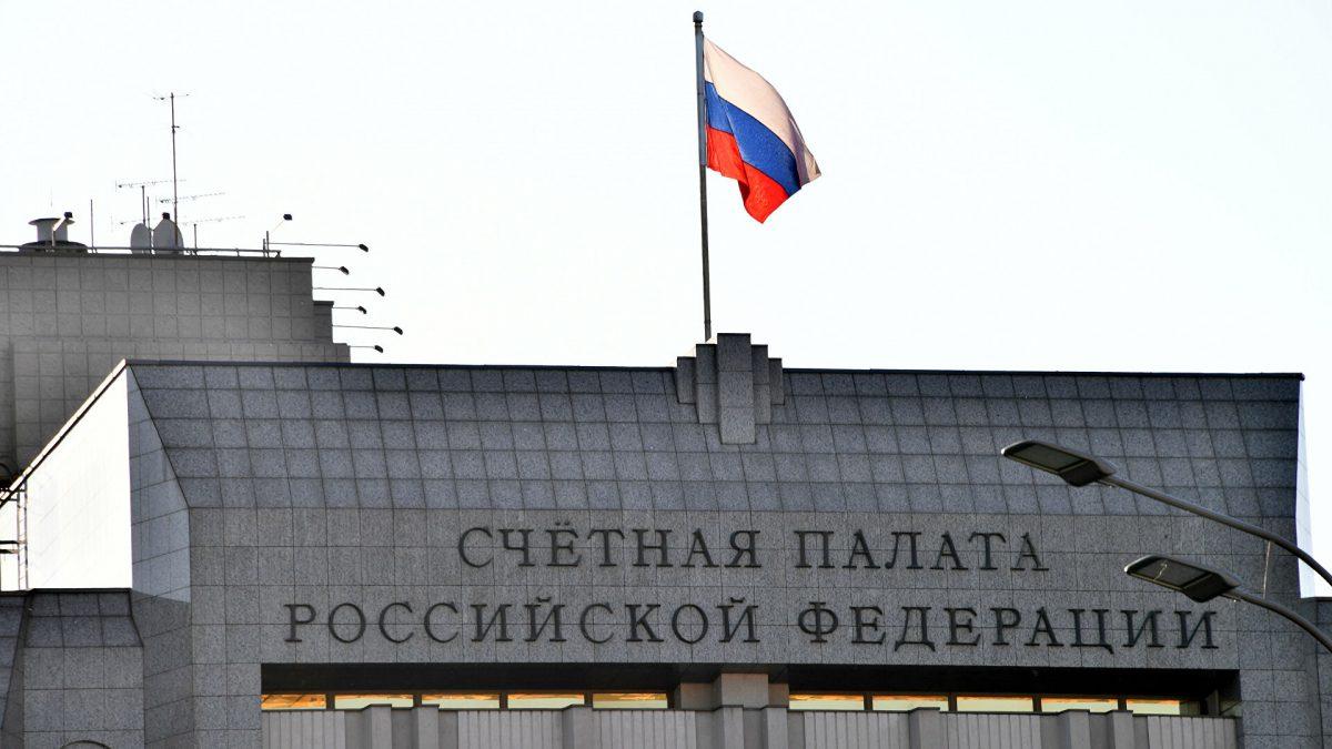 «Хищение государственных средств из бюджета РФ под видом «расследования» сфабрикованных уголовных дел»