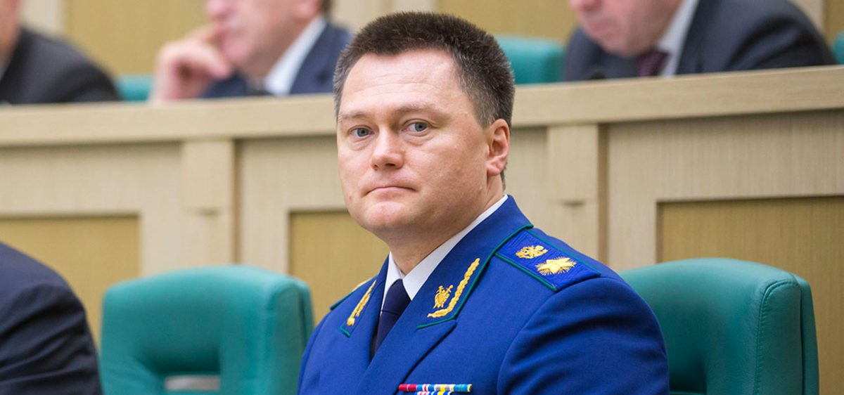 Константин Свитнев Генпрокурору Краснову