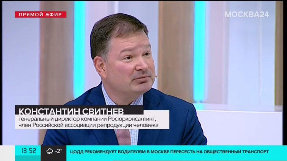 «Мы работали, работаем и будем работать» — Константин Свитнев дал интервью «Собеседнику»