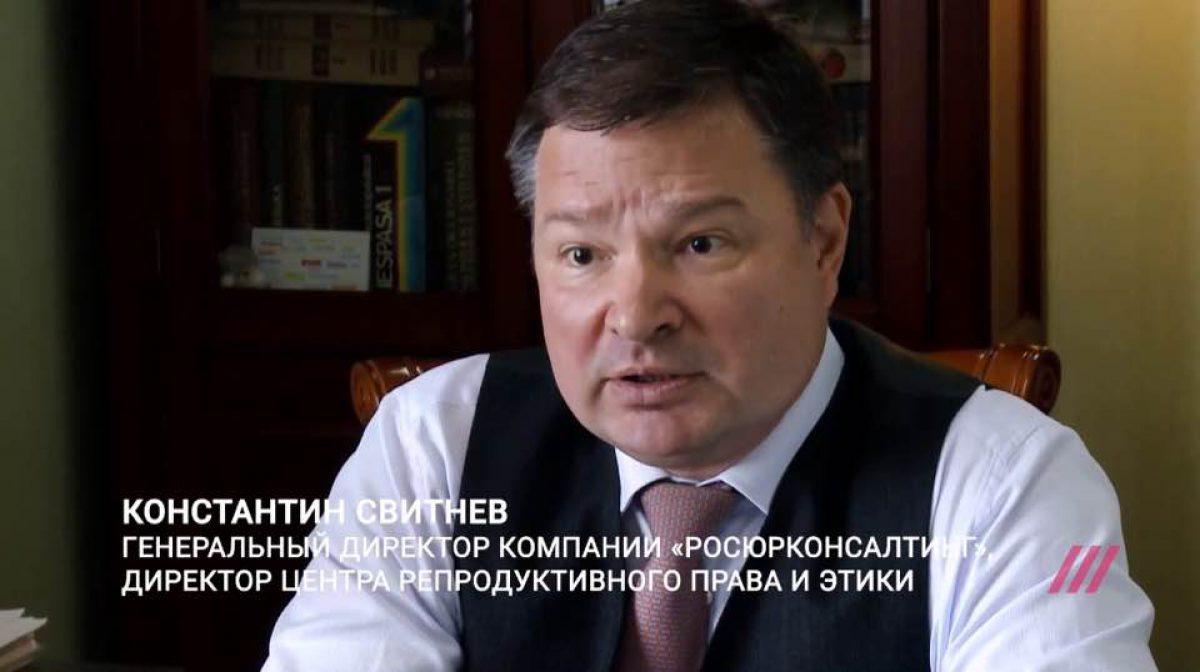 Константин Свитнев дал большое интервью «Адвокатской газете»